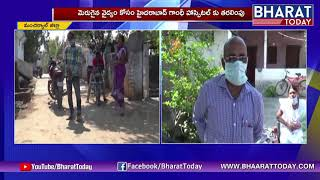 Swine Flu Case In Mancherial District | Mancherial News | Bharat Today