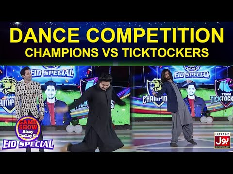 Dancing Competition In Game Show Aisay Chalay Ga Eid Special | TickTock Vs Champions