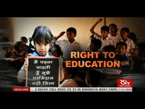 Parliamentary Debate - Right to Education EP - 02