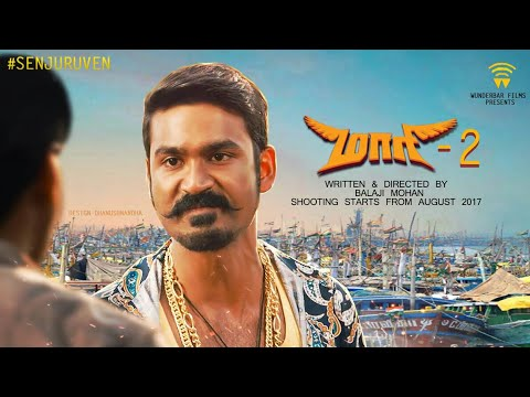 Maari 2 Official Teaser | Trailer Dhanush | Balaji Mohan | Kajal Agarwal | Anirudh | Wunderbar Films