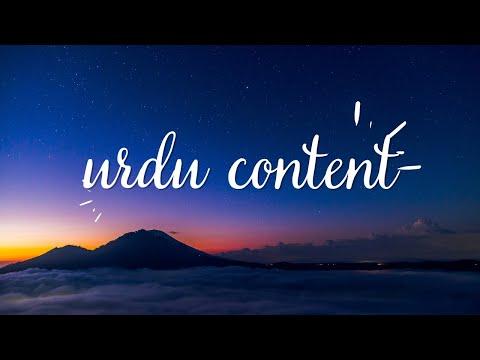 How to make a goat farm business successful | animal farm | farmers | goat farming business
