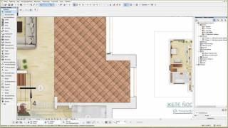 Как сделать отделку пола в Archicad 3 - Дизайн дома в Archicad 13/26