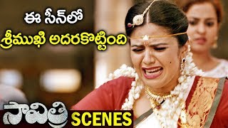 Srimukhi Emotional Scene | Savitri Movie Scenes | Volga Videos