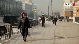 Забайкальский край не досчитался свыше 7 тысяч жителей из-за миграции