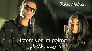 الاغنية التركية دنزي ايمو مش بنني