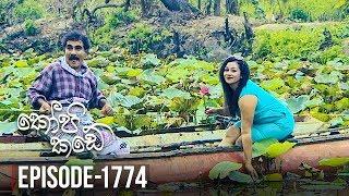 Kopi Kade | Episode 1774 - (2020-04-22) | ITN Thumbnail