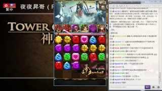[夜夜昇哥] 神魔之塔 七封中塔7-10 迪亞布羅妖精隊 vs 法則女神 姬氏