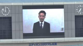 2014.07.15 J1第12節 横浜 F・マリノス戦 高橋大輔さんから青山敏弘...