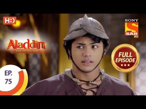 Aladdin - Ep 75 - Full Episode - 28th November, 2018