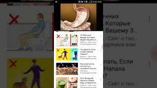 Как скачать видео из Ютуб на Android без программа