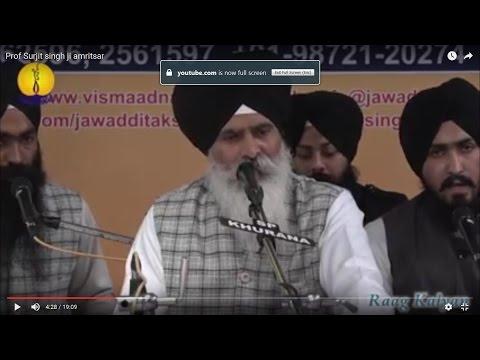 25th AGSS 2016: Prof Surjit singh ji amritsar