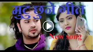 puskal sharma s latest heart touching song 2016  sapanima aayera  puskal sharma asmita bc