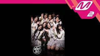 [Relay Dance] fromis_9 - Glass Shoes