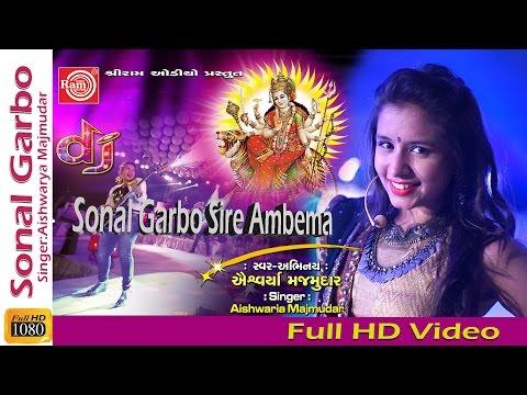 Aishwarya Majmudar ||Sonal Garbo Shire Ambema || Dj Superhit Garba 2016