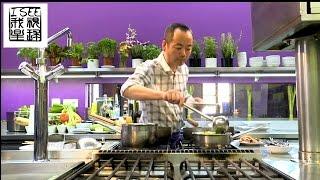 维也纳中餐名厨西蒙谢宏教你做家宴:糖醋鲤鱼苦瓜豆腐尖椒羊舌(中文字幕) / Silent Cooking mit Simon Xie Hong