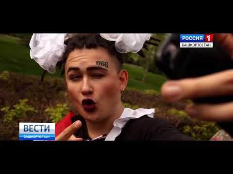 MORGENSHTERN на телеканале Россия 1