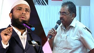 A Hindu Brother Asked Question about QURAN_br Siraj