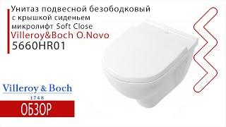 Подвесной Унитаз Villeroy&Boch O.Novo ( арт. 5660HR01 ) Обзор,Распаковка