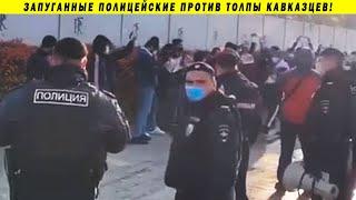 КАВКАЗЦЫ ПРОТЕСТУЮТ В ЦЕНТРЕ МОСКВЫ! КАДЫРОВ, УФА, ОРЕНБУРГ