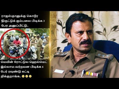 Asst Commissioner John Sundar's Reaction on Police Meme | Inspector Periyapandian Death