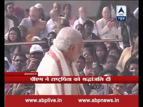PM Narendra Modi pays tribute to Mahatma Gandhi on 67th death anniversary