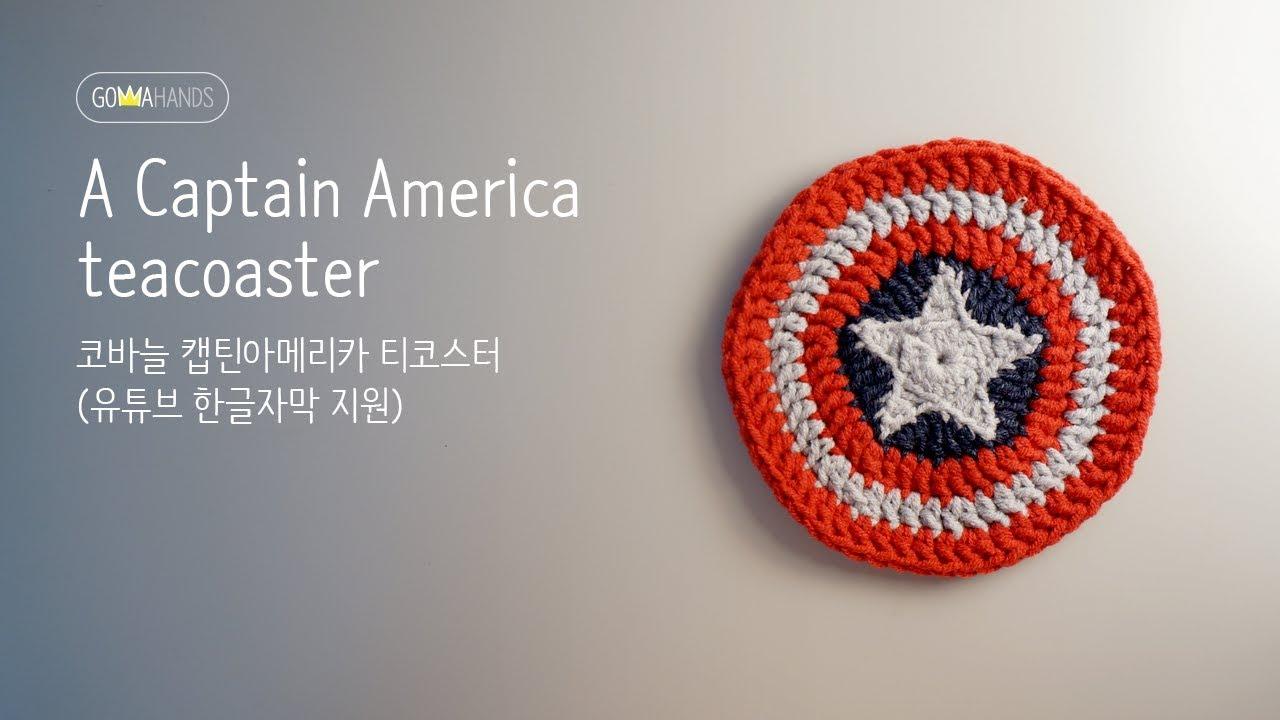 Captain America (Avengers) Amigurumi PATTERN via Etsy. | Crochet ... | 720x1280