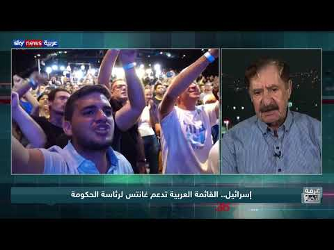 إسرائيل.. القائمة العربية تدعم غانتس لرئاسة الحكومة  - نشر قبل 8 ساعة