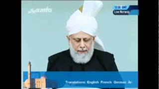 Friday Sermon September 30th, 2011 (Urdu)