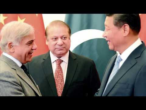 UK Pakistan Energy & Infrastructure Forum December 2015