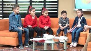 بامدادخوش - نگین - در این بخش مریم، مجتبی، حسنا، ثنا و ولید (کودکان با استعداد) دعوت شده اند