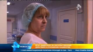 Врач-анестезиолог насиловал пациентку с ожогами 40% тела под Москвой