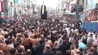 Markazi Matami Jaloos | Yawm-e-Ashura | 10th Muharram 1437 | Gujrat, Pakistan