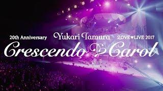 ライブBlu-ray&DVD 20th Anniversary 田村ゆかり LOVE ♡ LIVE 2017 *Cr...