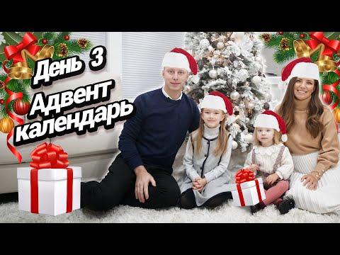 Адвент календарь для детей. Простая идея новогоднего календаря 4 из 25 - Снежинки своими руками.