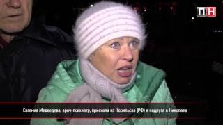 ПН TV: Россиянка, приехавшая в Николаев, обратилась к украинцам