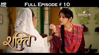 Shakti With English Subtitles