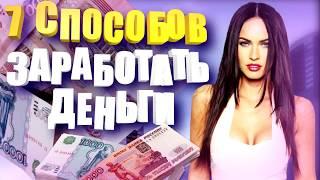 Rubli-x   КАК ЮТУБЕРЫ СЛИВАЮТ ДЕНЬГИ?!