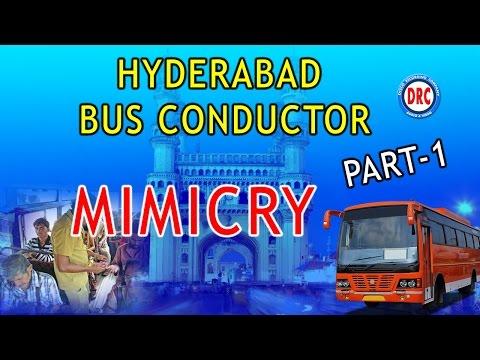Hyderabad Bus Conductor Mimicry Part-1     Telangana Comedy Jokes