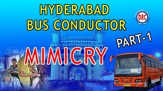 Hyderabad Bus Conductor Mimicry Part-1 ||  Telangana Comedy Jokes
