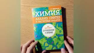 Обзор новой книги  Врублевского