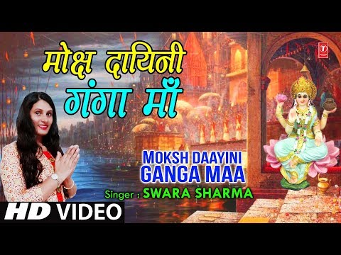Haryana to Up by Yamuna River || Yamuna River Video || Honey Prajapati from YouTube · Duration:  2 minutes 20 seconds