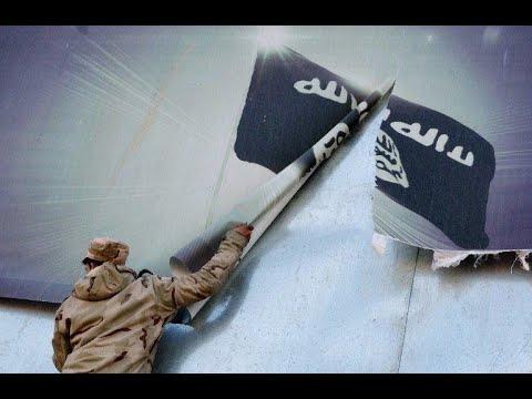تسريب جديد يكشف فشل داعش وهزائمه - ستديو الآن  - نشر قبل 2 ساعة
