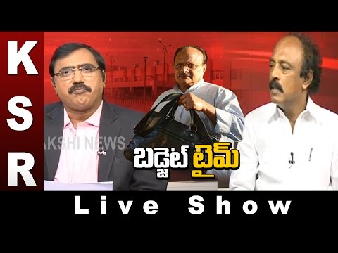 KSR Live Show || AP Presents Rs 1.57 Lakh Crore Budget For 2017-18 - 16th March 2017