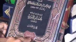 Download Video Apakah Syiah Pembunuh Imam Husain ? (Dalil 01) MP3 3GP MP4