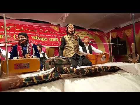 Bulau kya Ali ko New Kalam||Faheem Ghulam Waris...