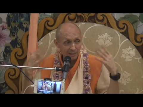 Шримад Бхагаватам 5.13.5 - Бхакти Ананта Кришна Госвами