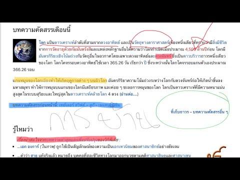 เขียนบนหน้าจอ ipad iphone บนเวปไซด์ ไม่ต้องใช้ปากกา |Zad Channel|
