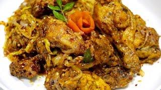 Sri Lankan Crispy Chilli Chicken | Hipogirl