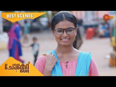 Chocolate - Best Scenes | Ep 1 | Digital Re-release |  Surya TV Serial