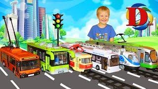 Трамвай Троллейбус Автобус Поезд Городской Транспорт игрушки машинки обзор игрушек Toys for kids